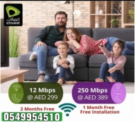 Etisalat home internet co...